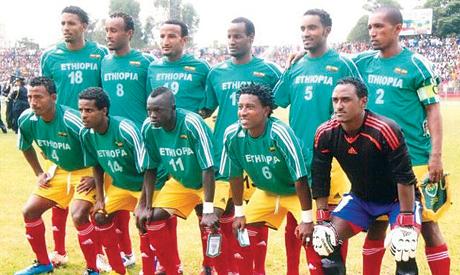 Ethiopia-Final-squad