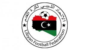 LIBYE_FEDERATION_LOGO-300x169