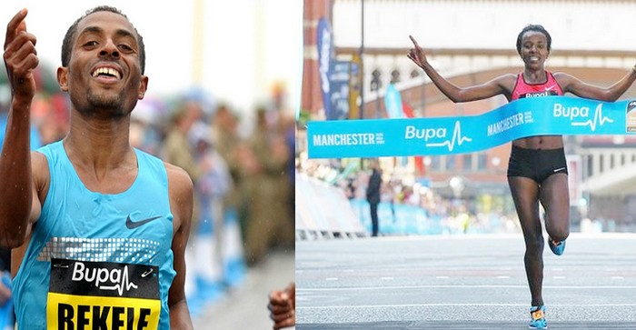 Bekele_Dibaba_Great-Manchester-Run