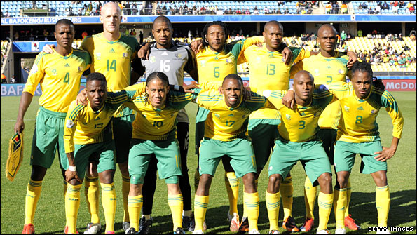 south african players reject