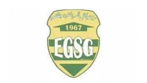 esggafsa-300x170