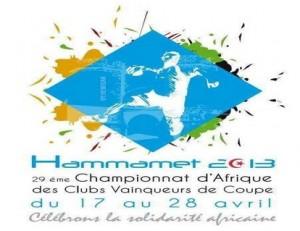 hand-afrique-vainqueurs-de-coupe1-300x231