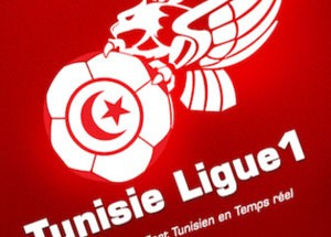 ligue1-tunisie