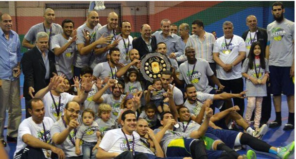 al-gezira_champion-egypte-2014-basket