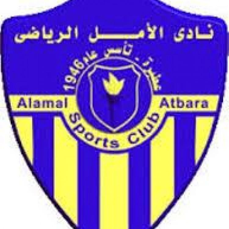 Alamal Atbara