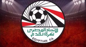 Egyptian Second Division EFA