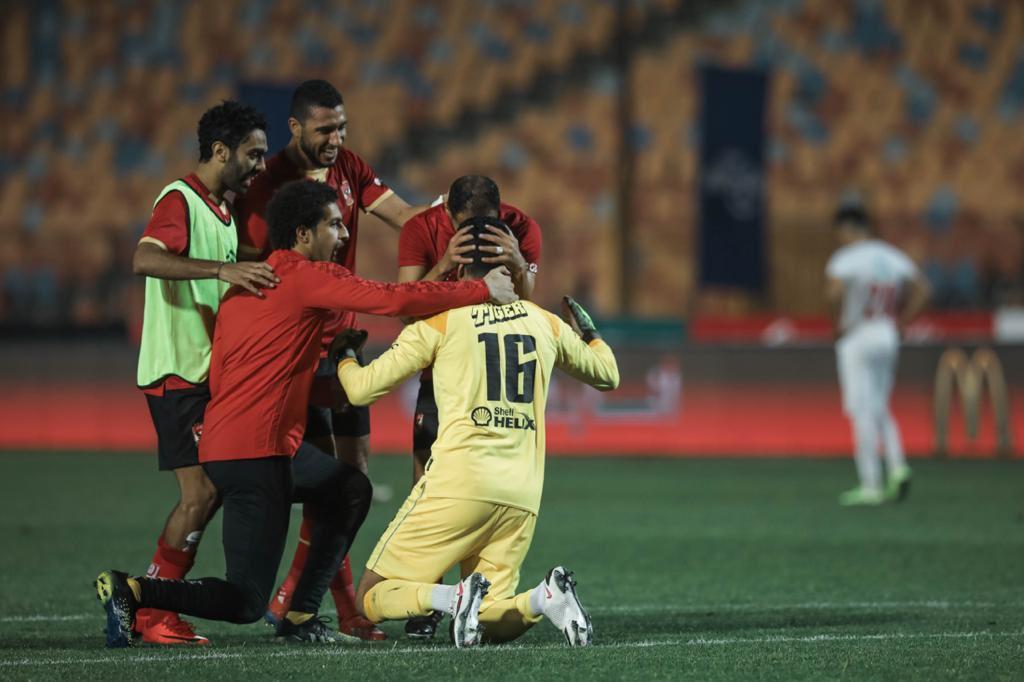 Ali Lofti being congratulated by his teammates. ©Al Ahly