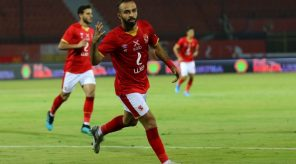 Mohamed Magdy Afsha